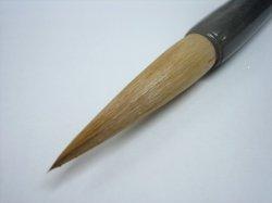 画像3: 【在庫処分】筆 牛耳 中