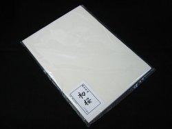 画像1: 半紙 初桜 (100枚ポリ入)