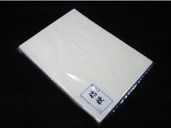 画像1: 半紙 桔梗 (100枚ポリ入)