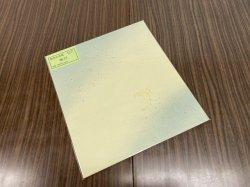 画像1: 【40%OFF】歌用大色紙 No.33 (5枚入)