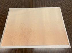画像1: 【約40%OFF】No.800 全懐紙(10枚入)