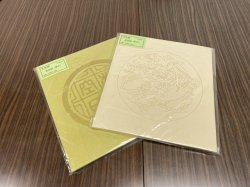 画像2: 【40%OFF】大色紙 瓦当紋(緑丸) (10枚入)