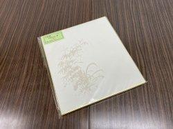 画像1: 【40%OFF】大色紙 本画仙 No.1(蘭) 茶 (10枚入)