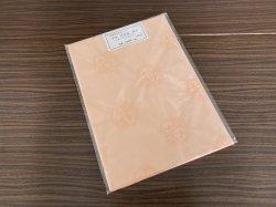 画像1: 同色紋紋小 サーモンピンク 半切 (10枚入)