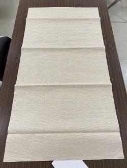 画像2: 水波紋宣 茶色 全紙 (5枚)