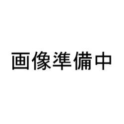 画像1: No.5 全紙 (100枚入)