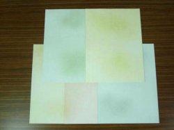 画像1: 貴船 全懐紙