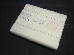 画像1: 白樺 半切 (100枚入)